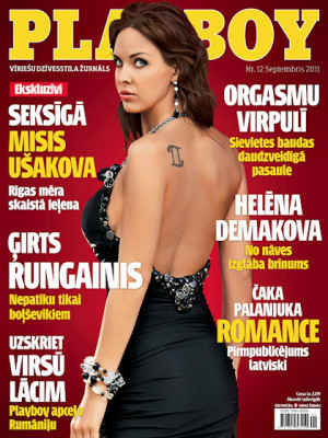 Playboy Latvia - Sep 2011