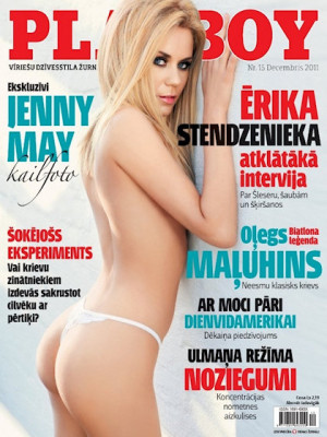 Playboy Latvia - Dec 2011
