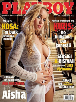 Playboy Latvia - Feb 2012