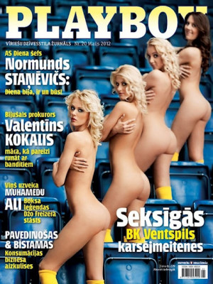 Playboy Latvia - May 2012