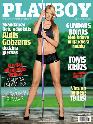 Playboy Latvia - July 2012
