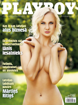 Playboy Latvia - August 2013