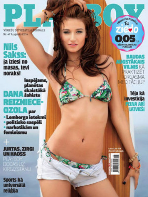 Playboy Latvia - August 2014