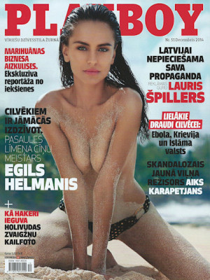 Playboy Latvia - Dec 2014