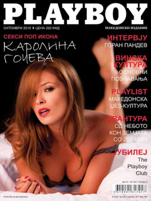 Playboy Macedonia - Oct 2010