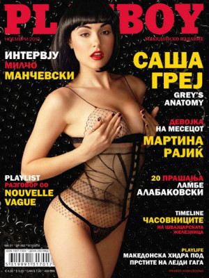Playboy Macedonia - Nov 2010