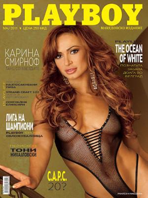 Playboy Macedonia - May 2011