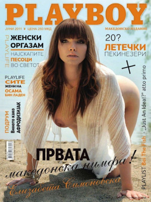 Playboy Macedonia - Jun 2011