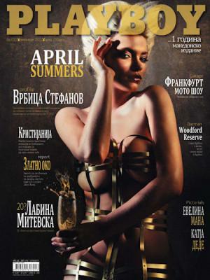 Playboy Macedonia - Oct 2011