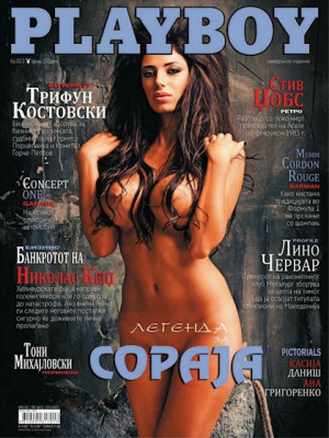 Playboy Macedonia - Nov 2011