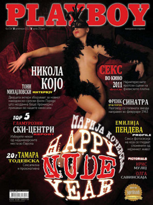 Playboy Macedonia - Dec 2011