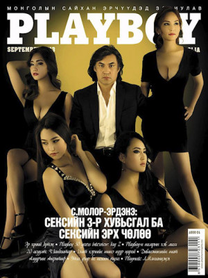 Playboy Mongolia - Sep 2013
