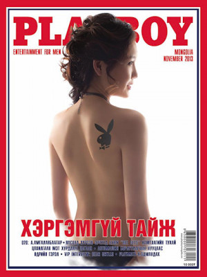 Playboy Mongolia - Nov 2013