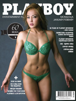 Playboy Mongolia - Jan 2014