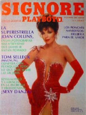 Playboy Mexico - Dec 1983