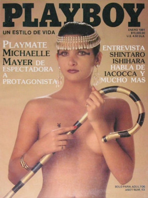 Playboy Mexico - Jan 1991