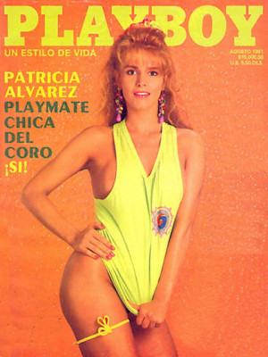 Playboy Mexico - August 1991