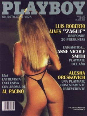 Playboy Mexico - July 1993