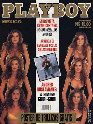Playboy Mexico - Oct 1994