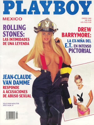 Playboy Mexico - Jan 1995