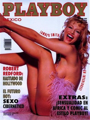 Playboy Mexico - March 1995