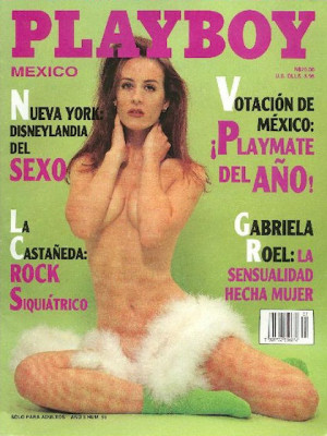 Playboy Mexico - July 1995