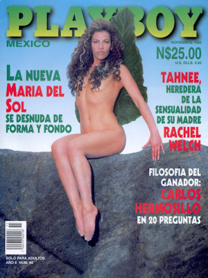Playboy Mexico - Nov 1995