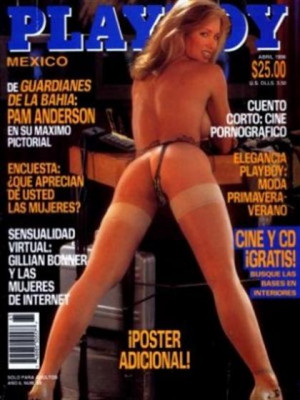 Playboy Mexico - April 1996
