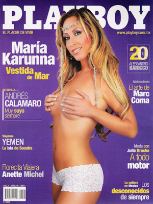 Playboy Mexico - August 2006