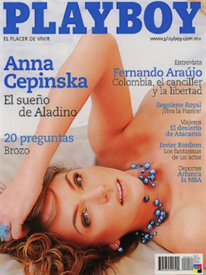 Playboy Mexico - April 2007
