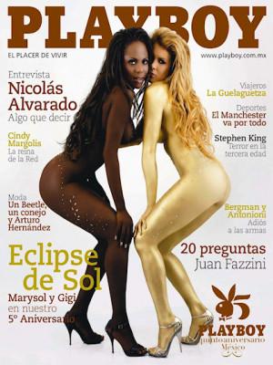 Playboy Mexico - Oct 2007