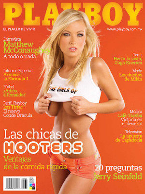 Playboy Mexico - March 2008