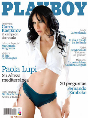 Playboy Mexico - April 2008