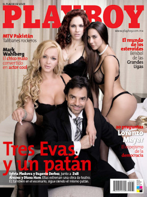 Playboy Mexico - June 2008