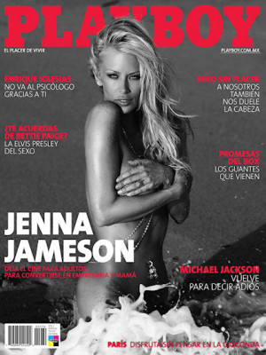 Playboy Mexico - May 2009