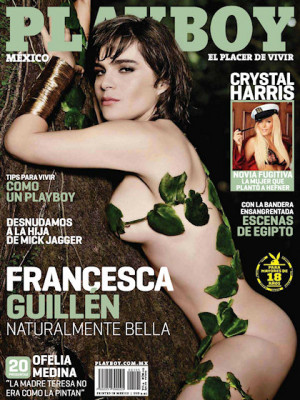 Playboy Mexico - July 2011