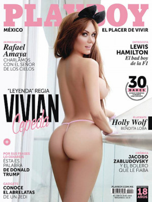 Playboy Mexico - August 2015