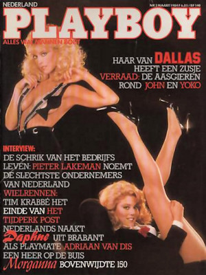 Playboy Netherlands - Mar 1984