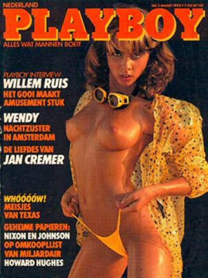 Playboy Netherlands - Mar 1985