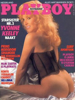 Playboy Netherlands - May 1987