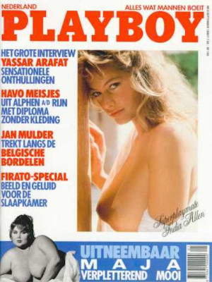 Playboy Netherlands - Sep 1988