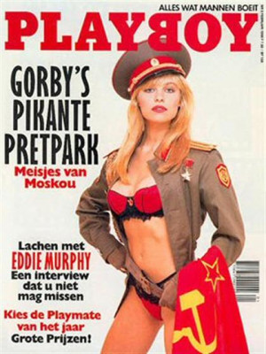 Playboy Netherlands - Feb 1990