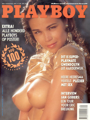 Playboy Netherlands - Aug 1991