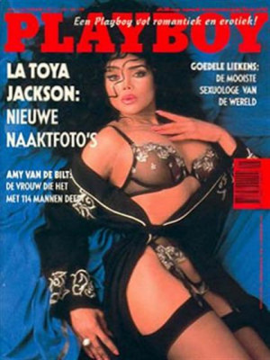 Playboy Netherlands - Nov 1991