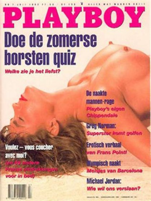 Playboy Netherlands - Jul 1992