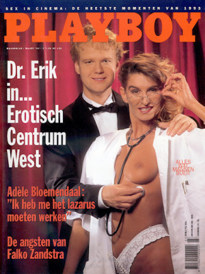 Playboy Netherlands - Mar 1994