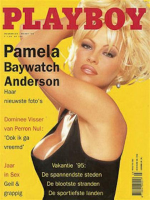 Playboy Netherlands - Mar 1995