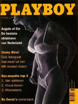 Playboy Netherlands - Apr 1995