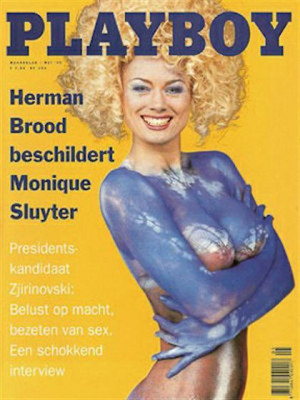Playboy Netherlands - May 1995