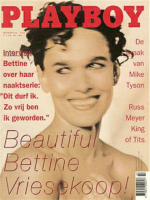 Playboy Netherlands - Jul 1995